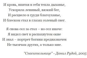 стихи о любви к девушке